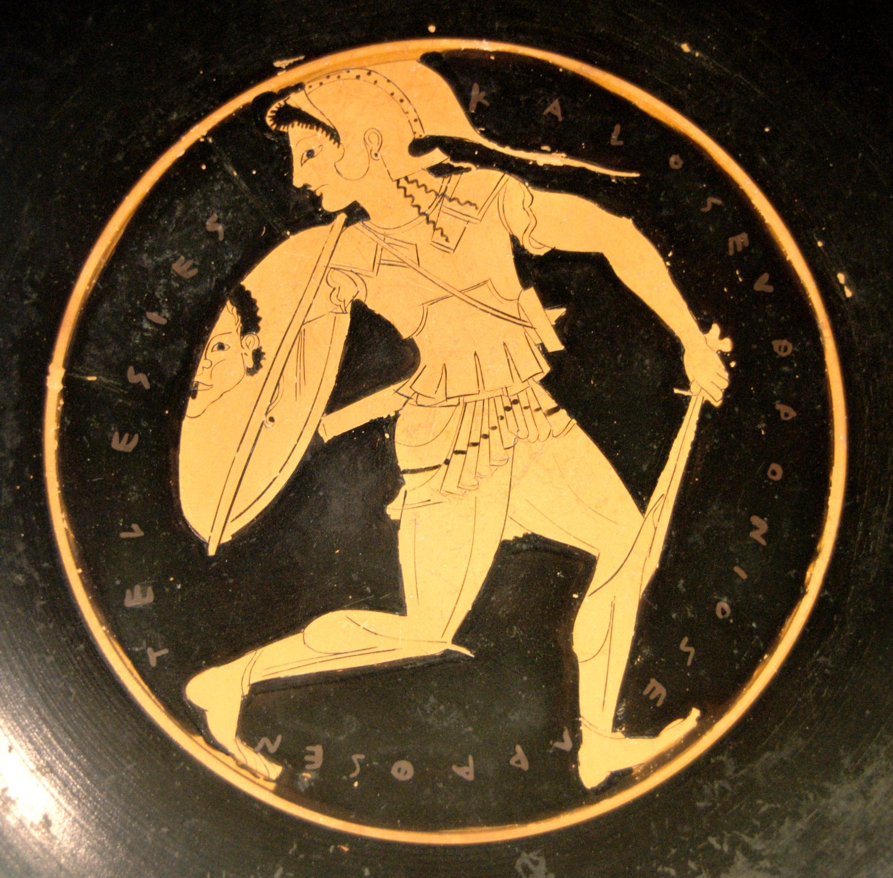 https://commons.wikimedia.org/wiki/File:Amazone_Staatliche_Antikensammlungen_8953.jpg
